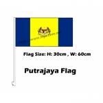 Putrajaya Car Flag
