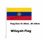 Wilayah Car Flag