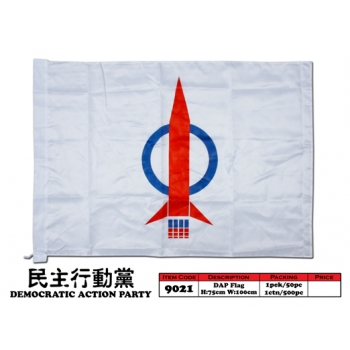 9021 DAP Democratic Action Party Flag