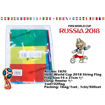 1870 World Cup 2018 String Flag