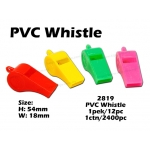 Whistle Supplier