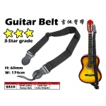 Guitar Belt Supplier