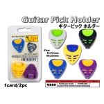 9220 KIJO 2in1 Pack Guitar Pick Holder