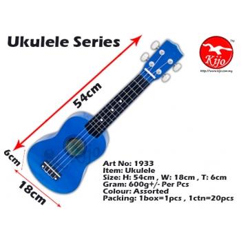 1933 Ukulele - BLUE