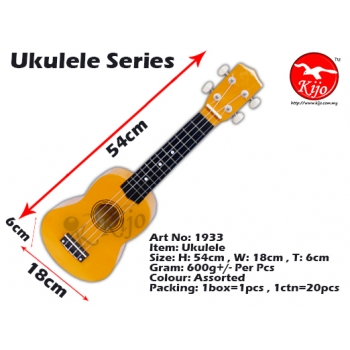 1933 Ukulele - BROWN