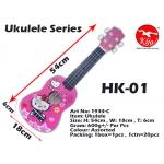 1934-C Ukulele -HK-01