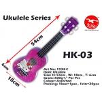 1934-C Ukulele -HK-03