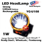 YAGE YG-U108 1W LED Headlamp 6108