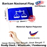 Barisan Nasional Hand Flag 6x12inch 15x30cm Nylon Polyster Barisan Nasional Welcome Flag 9016
