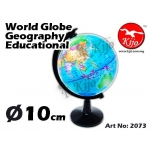 10cm Globe Geography Educational 2073