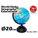 20cm Globe Geography Educational 2074