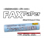 Fax Paper & Thermal Roll