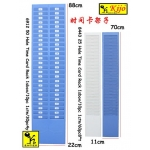 Time Card Rack (Punch Card Rack)