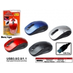 8889 Internet Optical Mouse