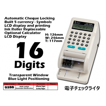 9288 KIJO 16 Digit Electronic Checkwriter