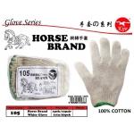 105 KIJO White Cotton Glove