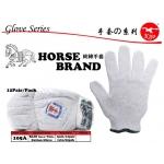 105A KIJO Snow White Cotton Glove