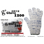 1200GA1 KIJO G'glove Butterfly Glove