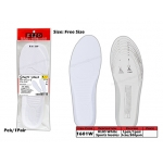 1601W Kijo White Colour Sports Insoles
