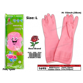 1695 Korea 8808 Rubber Glove