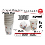 Cup Supplier