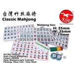 1856G Classic Mahjong Green