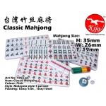 1856PK Classic Mahjong Pink
