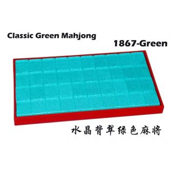 1867-Green Classic Green Mahjong
