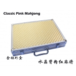 1867-Pink Classic Pink Mahjong