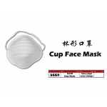 3552 Kijo Cup Face Mask