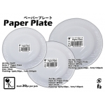 4486 9inch Paper Plate