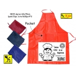 3839 PVC Apron with pocket