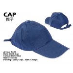 5420 Cloth Cap - Dark Blue