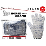 550A1 Kijo Horse Brand Cotton Glove