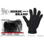 6282 KIJO Black Cotton Glove