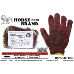 660 Red Colour Horse Brand Glove