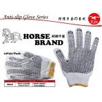 6612 KIJO Anti-Slip Cotton Glove