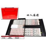6742 KIJO 4P Mahjong