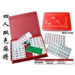 6742A KIJO 168 4Person Mahjong