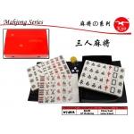6748A KIJO 3P Mahjong