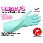 7711-8832 Kijo Rubber Glove Size XL