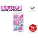 7711-8832 Kijo Rubber Glove Size L