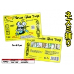 7900 Kijo Mouse Glue Trap