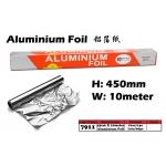 7911 Aluminium Foil