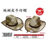 7969 Kijo Cowboy Hat