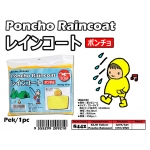 8442 KIJO Yellow Poncho Raincoat