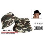 8674A Kijo Military Fisherman Hat