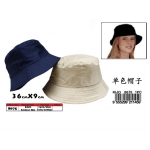8675 Kijo Colour Fisherman Hat