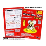 8800 KIJO Mouse Glue Trap