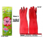 8808 KIJO Kitchen Red Rubber Glove